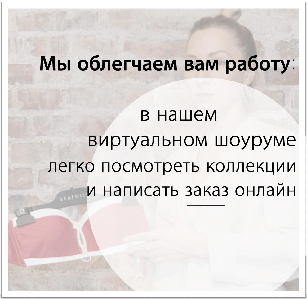 онлайн1