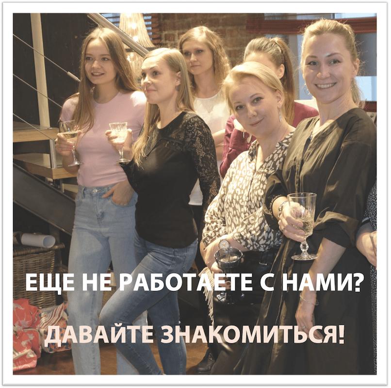 ДАВАЙТЕ ЗНАКОМИТЬСЯ 1 - COVID-19