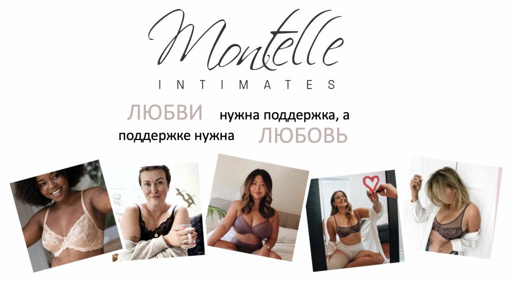 Montelle 1024x568 - MONTELLE