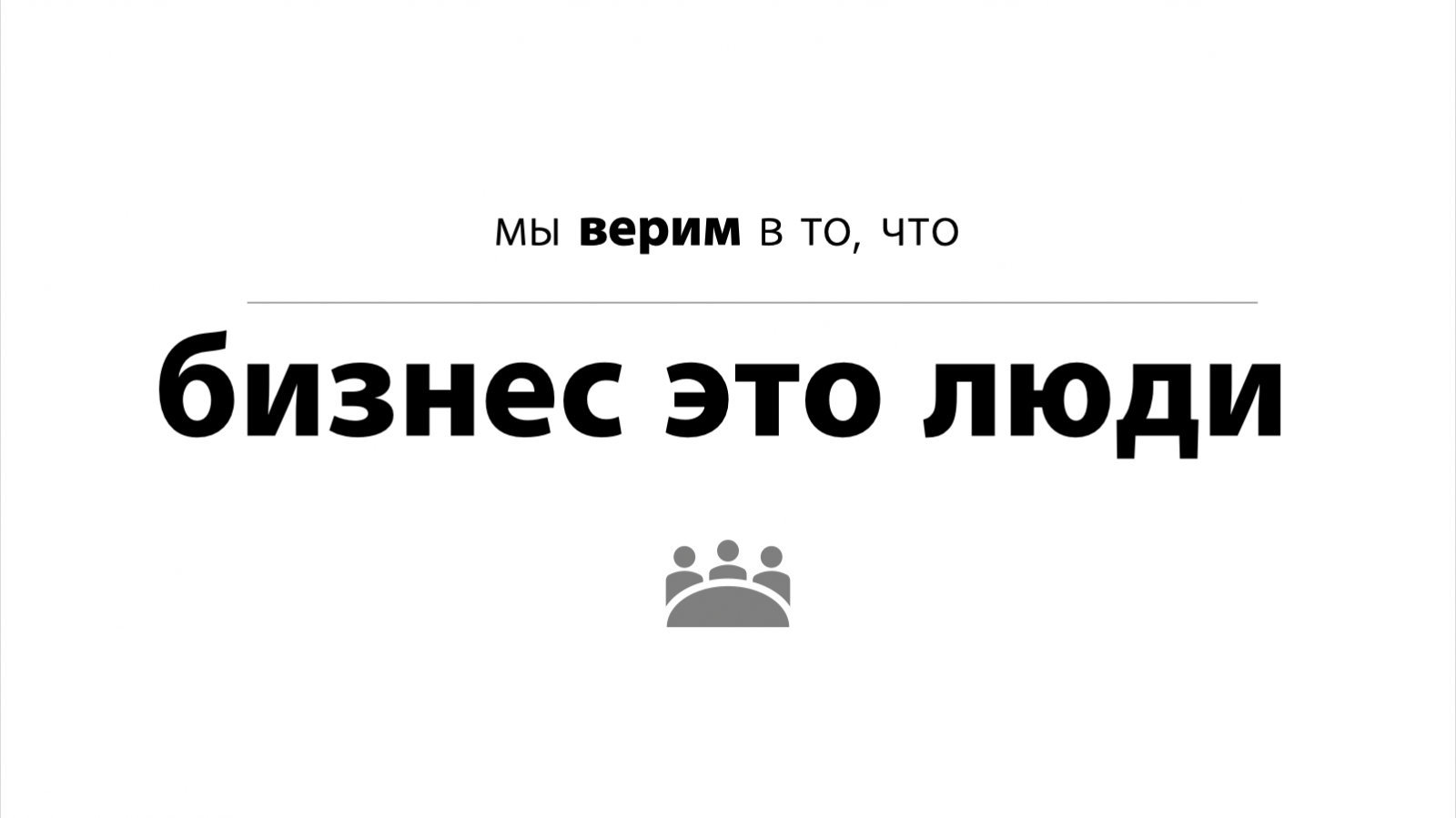 141 - DITA VON TEESE