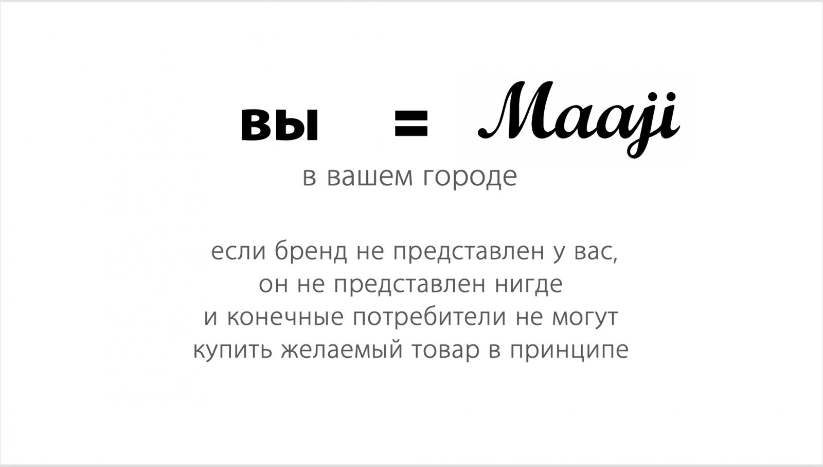 MJ42 MAAJI