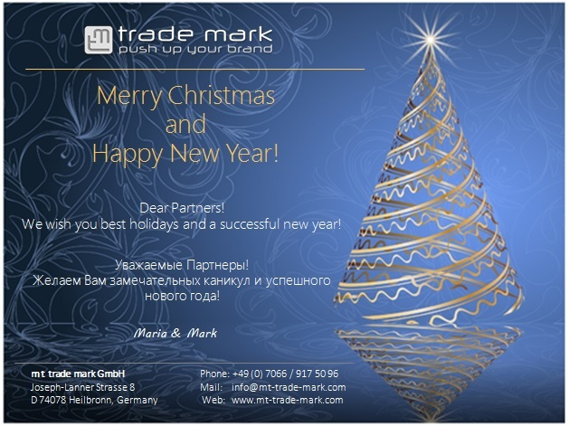 images pics season greetings 2015 from mt trade mark - Merry Christmas and Happy New Year!