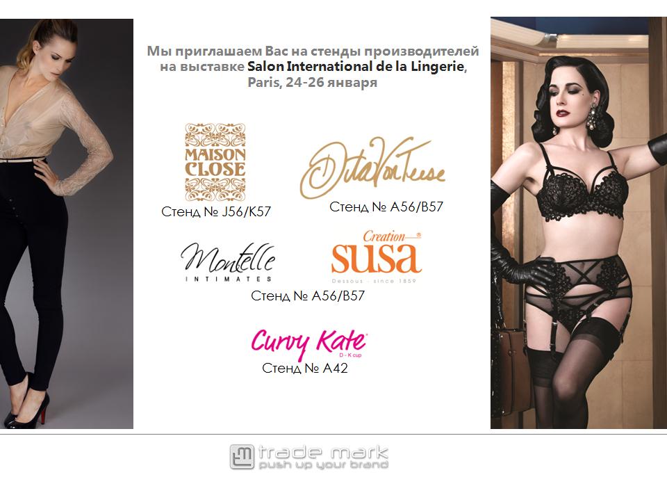 images pics invitation paris jan2015 for web 960x686 -