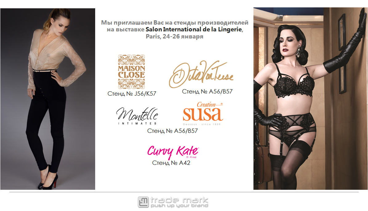 images pics invitation paris jan2015 for web - Don't miss PARIS show 24-26 January