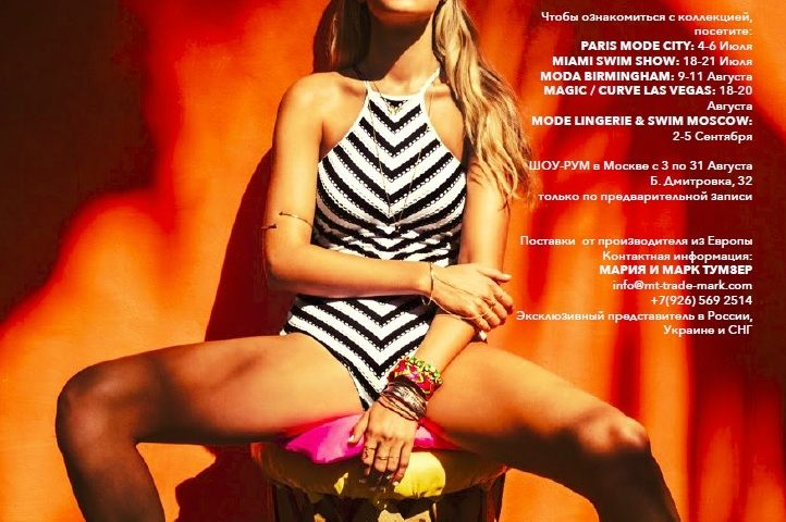 images pics seafolly in rus 722x480 - SEAFOLLY in RUSSIA and CIS