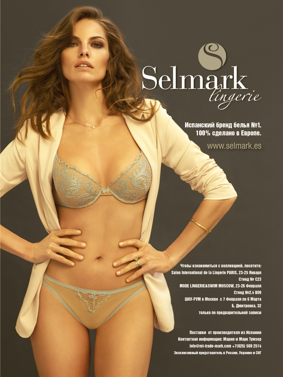 images pics selmark in russia and cis - SELMARK Lingerie in RUSSIA and CIS