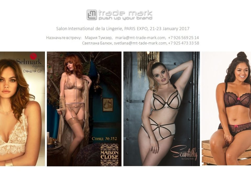 images pics mt trade mark sil 2017 960x750 - Paris Fair 2017 Salon International de la Lingerie